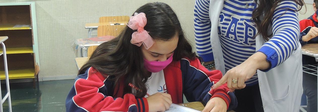 Escola de ensino fundamental em Osasco